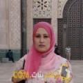 أنا جهان من مصر 46 سنة مطلق(ة) و أبحث عن رجال ل التعارف