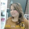 أنا شيماء من لبنان 26 سنة عازب(ة) و أبحث عن رجال ل التعارف