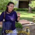 أنا سيرين من تونس 24 سنة عازب(ة) و أبحث عن رجال ل الحب