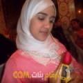 أنا سليمة من المغرب 23 سنة عازب(ة) و أبحث عن رجال ل الحب