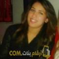 أنا حلومة من تونس 23 سنة عازب(ة) و أبحث عن رجال ل الدردشة