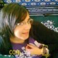 أنا ريم من سوريا 23 سنة عازب(ة) و أبحث عن رجال ل التعارف