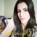 أنا ندى من الجزائر 25 سنة عازب(ة) و أبحث عن رجال ل الحب