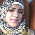 أنا ربيعة من اليمن 24 سنة عازب(ة) و أبحث عن رجال ل الحب