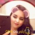 أنا آسية من مصر 36 سنة مطلق(ة) و أبحث عن رجال ل التعارف