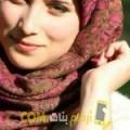 أنا سلومة من البحرين 27 سنة عازب(ة) و أبحث عن رجال ل الدردشة