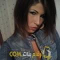 أنا سمورة من الجزائر 29 سنة عازب(ة) و أبحث عن رجال ل التعارف