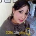 أنا هانية من المغرب 22 سنة عازب(ة) و أبحث عن رجال ل الحب