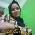 أنا رنيم من الجزائر 28 سنة عازب(ة) و أبحث عن رجال ل التعارف