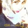 أنا ندى من عمان 27 سنة عازب(ة) و أبحث عن رجال ل الزواج