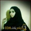 أنا نجمة من سوريا 26 سنة عازب(ة) و أبحث عن رجال ل الزواج