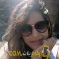أنا ناريمان من المغرب 24 سنة عازب(ة) و أبحث عن رجال ل الدردشة
