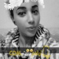 أنا حفصة من ليبيا 21 سنة عازب(ة) و أبحث عن رجال ل الصداقة