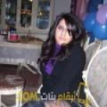 أنا ريهام من المغرب 27 سنة عازب(ة) و أبحث عن رجال ل المتعة