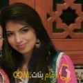 أنا غزال من الكويت 23 سنة عازب(ة) و أبحث عن رجال ل الزواج