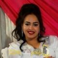 أنا إيمة من الجزائر 25 سنة عازب(ة) و أبحث عن رجال ل الزواج