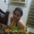 أنا جودية من لبنان 30 سنة عازب(ة) و أبحث عن رجال ل الصداقة