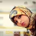 أنا هدى من البحرين 22 سنة عازب(ة) و أبحث عن رجال ل المتعة