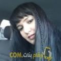 أنا أميمة من قطر 39 سنة مطلق(ة) و أبحث عن رجال ل المتعة