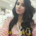 أنا عزلان من البحرين 28 سنة عازب(ة) و أبحث عن رجال ل الزواج
