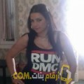 أنا دانة من الكويت 28 سنة عازب(ة) و أبحث عن رجال ل الدردشة
