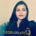 أنا نضال من البحرين 22 سنة عازب(ة) و أبحث عن رجال ل الزواج