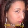 أنا ميار من الأردن 28 سنة عازب(ة) و أبحث عن رجال ل الزواج