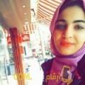 أنا سوو من فلسطين 23 سنة عازب(ة) و أبحث عن رجال ل الصداقة
