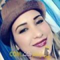 أنا ريهام من البحرين 26 سنة عازب(ة) و أبحث عن رجال ل الزواج