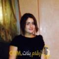 أنا كاميلية من عمان 26 سنة عازب(ة) و أبحث عن رجال ل الزواج