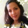 أنا بشرى من الكويت 39 سنة مطلق(ة) و أبحث عن رجال ل الزواج