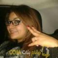 أنا أروى من عمان 29 سنة عازب(ة) و أبحث عن رجال ل الزواج