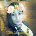 أنا بديعة من ليبيا 21 سنة عازب(ة) و أبحث عن رجال ل الحب