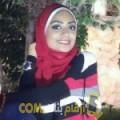 أنا نهال من قطر 33 سنة مطلق(ة) و أبحث عن رجال ل الزواج