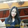 أنا رباب من الكويت 32 سنة عازب(ة) و أبحث عن رجال ل الحب