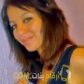 أنا شيمة من الجزائر 26 سنة عازب(ة) و أبحث عن رجال ل الصداقة