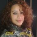 أنا سيرينة من الكويت 28 سنة عازب(ة) و أبحث عن رجال ل الحب
