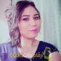 أنا سهام من الكويت 28 سنة عازب(ة) و أبحث عن رجال ل الزواج