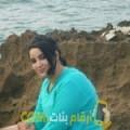أنا ثورية من الأردن 24 سنة عازب(ة) و أبحث عن رجال ل الصداقة
