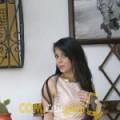 أنا غزال من الجزائر 26 سنة عازب(ة) و أبحث عن رجال ل الحب