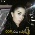 أنا وفية من قطر 27 سنة عازب(ة) و أبحث عن رجال ل الحب