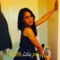 أنا نسيمة من مصر 27 سنة عازب(ة) و أبحث عن رجال ل التعارف