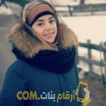 أنا هنودة من اليمن 34 سنة مطلق(ة) و أبحث عن رجال ل الحب