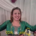 أنا كلثوم من الكويت 41 سنة مطلق(ة) و أبحث عن رجال ل الزواج