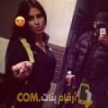 أنا رامة من عمان 19 سنة عازب(ة) و أبحث عن رجال ل الصداقة