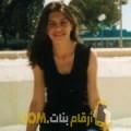 أنا نزهة من قطر 28 سنة عازب(ة) و أبحث عن رجال ل المتعة