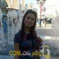 أنا محبوبة من المغرب 24 سنة عازب(ة) و أبحث عن رجال ل الحب