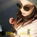 أنا إيناس من لبنان 23 سنة عازب(ة) و أبحث عن رجال ل الحب