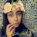أنا يسرى من اليمن 19 سنة عازب(ة) و أبحث عن رجال ل الحب