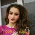 أنا نجاة من الأردن 21 سنة عازب(ة) و أبحث عن رجال ل الحب